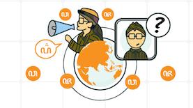Bahasa Jawa di Negara-negara Dunia