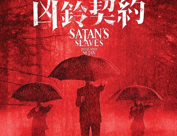 Pencapaian Lain Pengabdi Setan