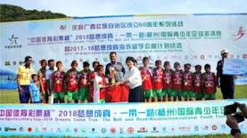 Tak Pernah Kalah, Timnas U-12 Juarai Turnamen di Tiongkok