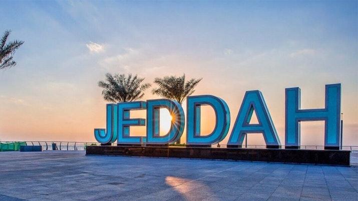 Indonesia akan Membangun Pusat Kebudayaan di Jeddah