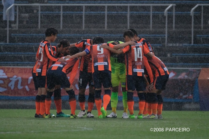 Pemuda Keturunan Indonesia ini Bergabung di Klub Sepak Bola Jepang
