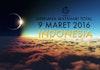 Inilah Kota-kota di Indonesia yang Akan Dilewati Gerhana Matahari Total dengan Kegelapan 99%