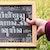Belajar Aksara Jawa Sekarang Bisa dari Aplikasi