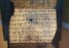 Mengenal Aksara Kuno Kebanggaan Masyarakat Bengkulu