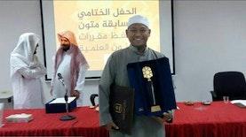 Mahasiswa Indonesia Ini Menjadi Penghafal Berprestasi di Arab Saudi