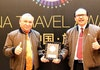 """""""Indonesia famous next destination"""" awarded by China Travel and Leisure"""