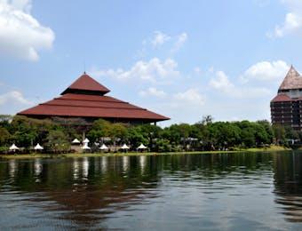 Universitas Indonesia Tembus 110 Besar Dunia!