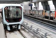 Sah. Kota Terbesar Ke-5 di Indonesia akan Segera Bangun LRT