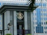 Gambar sampul Menilik Rencana Bank Indonesia Menghadirkan Mata Uang Rupiah Digital