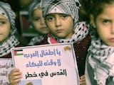 Palestina : Terimakasih Indonesia