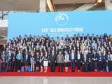 Bali Democracy Forum 2017 Resmi Dibuka, Wapres Ajak Negara-Negara Dunia Berbagi dan Belajar Bersama
