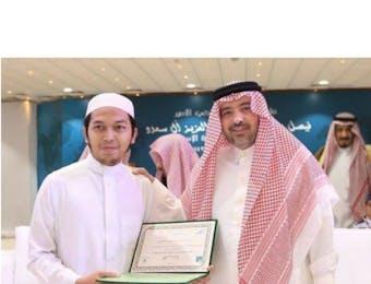 Mahasiswa Indonesia Jawara Musabaqah Hifdzul Qur'an di Universitas Islam Madinah