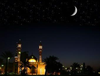 Awal Ramadan dan Syawal di Indonesia diperkirakan Seragam Hingga 2021