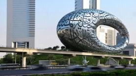 Malang Akan Punya Museum Al Quran 4 Dimensi