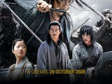 The Swordsman, Debut Akting Joe Taslim di Film Korea