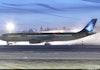 Garuda Indonesia Kantongi Standar Keselamatan FAA Kategori 1