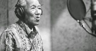 Sejarah Hari Ini (1 Oktober 1917) - Gesang, Maestro Keroncong Indonesia