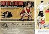 Aneka Potongan Iklan Jadul di Indonesia, Menggelitik dan Penuh Nostalgia
