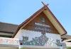 Sejarah Hari Ini (5 Juni 1980) - Peresmian Museum Sri Baduga