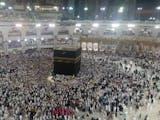 Gambar sampul Kabar Gembira Bagi Jemaah Haji Indonesia, Jalur Cepat Akan Diperluas