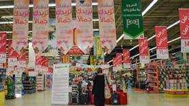 Empat Lagi Produk RI Membanjiri Arab Saudi Mulai Tahun Ini