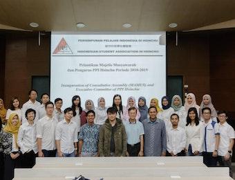 Yuk Intip Cara Perhimpunan Pelajar Indonesia di Hsinchu Menghangatkan Musim Gugur Mereka!