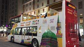 Bus Tingkat Wisata Madinah dengan 8 Bahasa, salah satunya Bahasa Indonesia