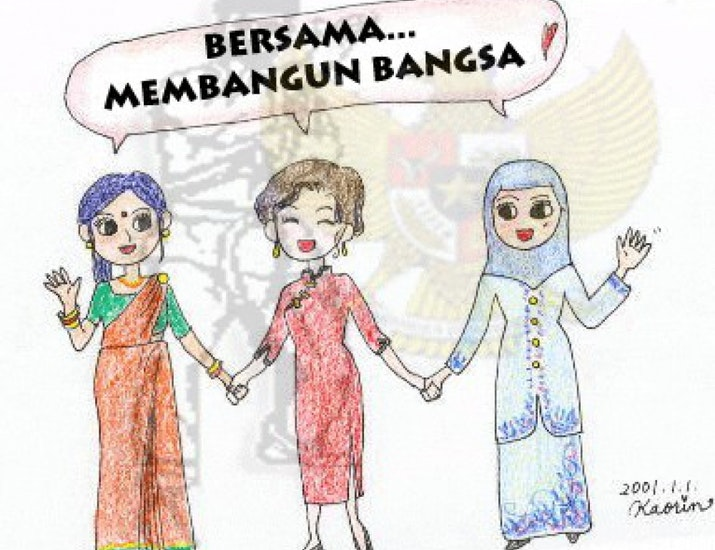 Indonesian to be ASEAN Language?