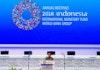 12 Agenda Bali Fintech