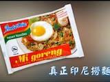 Gambar sampul Indonesia's Global Brands (Part 20: Instant Noodle)