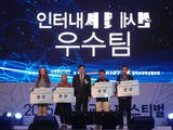 Jaring Listrik Anti Hama Bawa Anak Bangsa Juarai Festival Engineering di Korsel