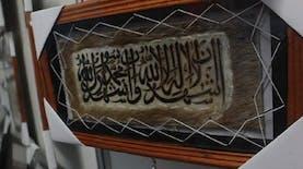 Pangsa Pasar Kerajinan Kaligrafi Ini adalah Timur Tengah.