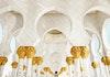 Museum Nabi Muhammad akan Dibangun di Indonesia