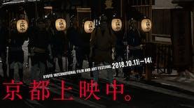 Walaupun Low-Budget, Film Ini Wakili Indonesia di Festival FIlm Kyoto 2018