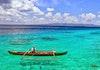 Rakyat Maluku yang Makin Berilmu