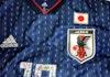 Mengapa Ada Gambar Kapten Tsubasa di Jersey Timnas Jepang?