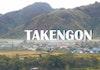 Di Kabupaten Ini, Homestay Gratis Biaya Pajak dan Izin Membangun