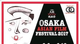 Mengenalkan Indonesia Melalui Film Di Negeri Matahari Terbit