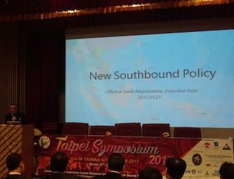 Taipei Symposium 2017: Wadah Potensial Penguatan Hubungan Indonesia - Taiwan