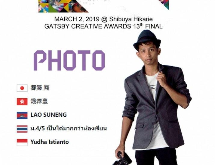 Prestasi  Indonesia di Gatsby Creative Awards 13th 2019