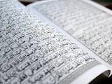 Hasrat RA Kartini untuk Ungkap Arti Ayat-ayat Al-Qur'an
