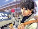 """Gambar sampul Lewat Manga """"Reformer"""", Komikus Indonesia Debut di Jepang"""