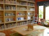 Gambar sampul Rimba Baca, Perpustakaan yang 'Lebat' Ilmunya
