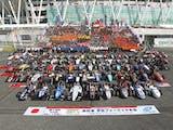 Gambar sampul Arjuna dan Bimasakti Jadi Wakil Indonesia di Ajang Lomba Kreasi Otomotif Internasional Jepang