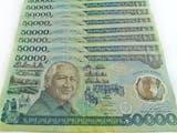 Gambar sampul Mengenal Sosok dan Cerita di Balik Pembuatan Uang Penerbitan Khusus Soeharto