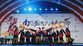 Tampilkan Tari Aceh, Mahasiswa UGM Boyong Penghargaan dari Festival Internasional  di Eropa