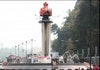 """""""Impressions Universelles"""", Wujud Hubungan Bersejarah Prancis-Indonesia"""