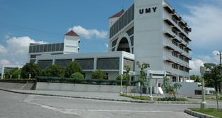 Gambar sampul 7 Universitas Islam Terbaik di Indonesia (2021), 3 Kampus Jogja Mendominasi