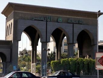 Universitas Al-Azhar akan buka Fakultas Studi Islam Berbahasa Indonesia