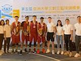 Gambar sampul UPH Juara 3 Kompetisi Basket 3x3 se-Asia